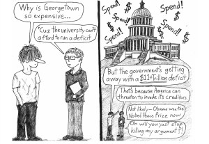School Spirit: GU's Identity at Risk
