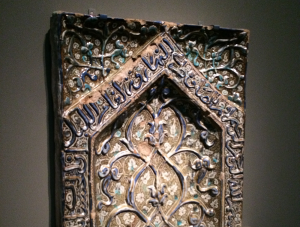 Arts of the Islamic World